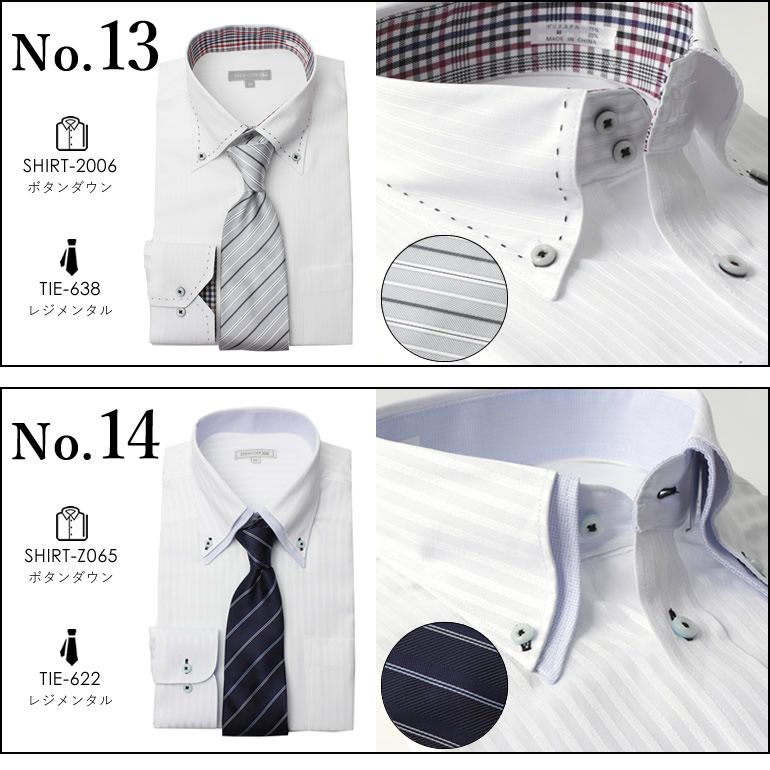 02dd7e12 ... Increase it P5 times; is V zone long sleeves men collared shirt button-down  ...