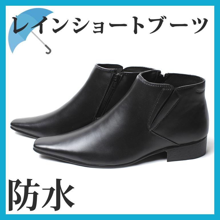 b61ea9896b5e08 雨や雪に強い☆防水メンズビジネスシューズ革靴と見紛うレインシューズ紳士 ...
