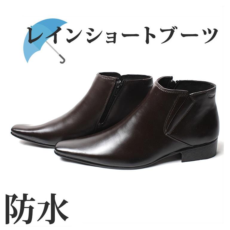 雨や雪に強い☆防水メンズビジネスシューズ革靴と見紛うレインシューズ紳士