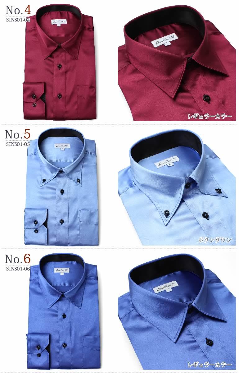 Smartbiz Dress Shirts For Men Finest Satin Fabric Long Sleeve