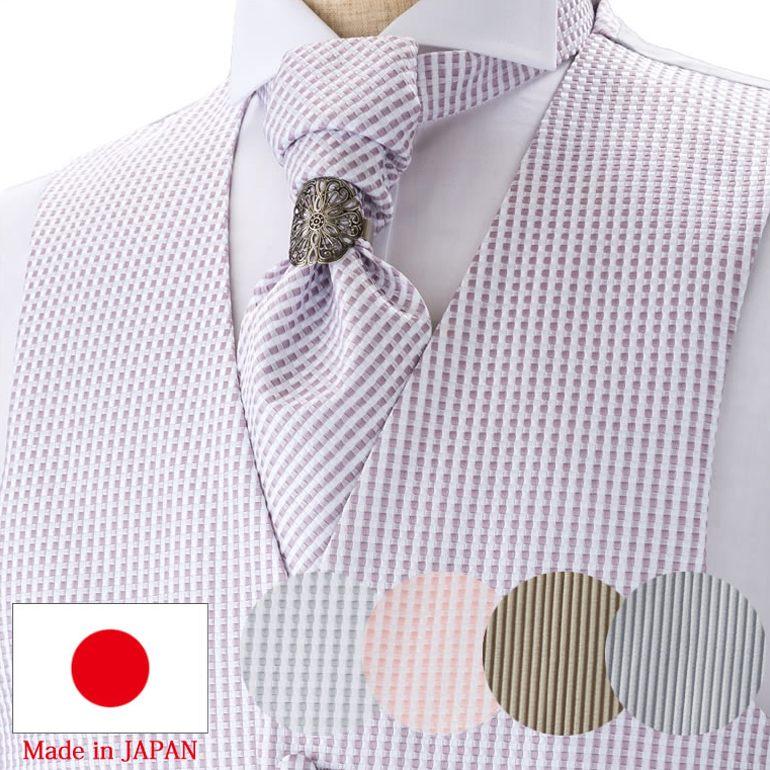 日本製 フォーマルベスト メンズ[フォーマル/日本製/結婚式/ブライダル/パーティー/冠婚葬祭/ビジネス/紳士用/男性用/ブランド/ジャガード/ベスト/チェック/ストライプ/ゴールド/グレー]【送料無料】