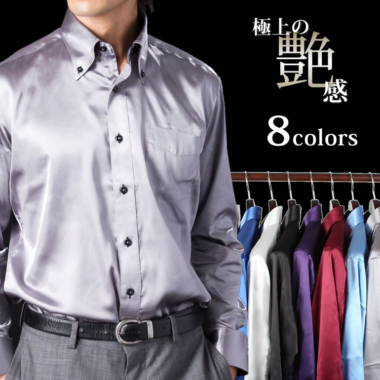 a4591b2bb163 The host satin shirt men social dancing clothes dress shirt host shirt Y  shirt men suit fashion party snap-down button-down collar regular color  black and ...