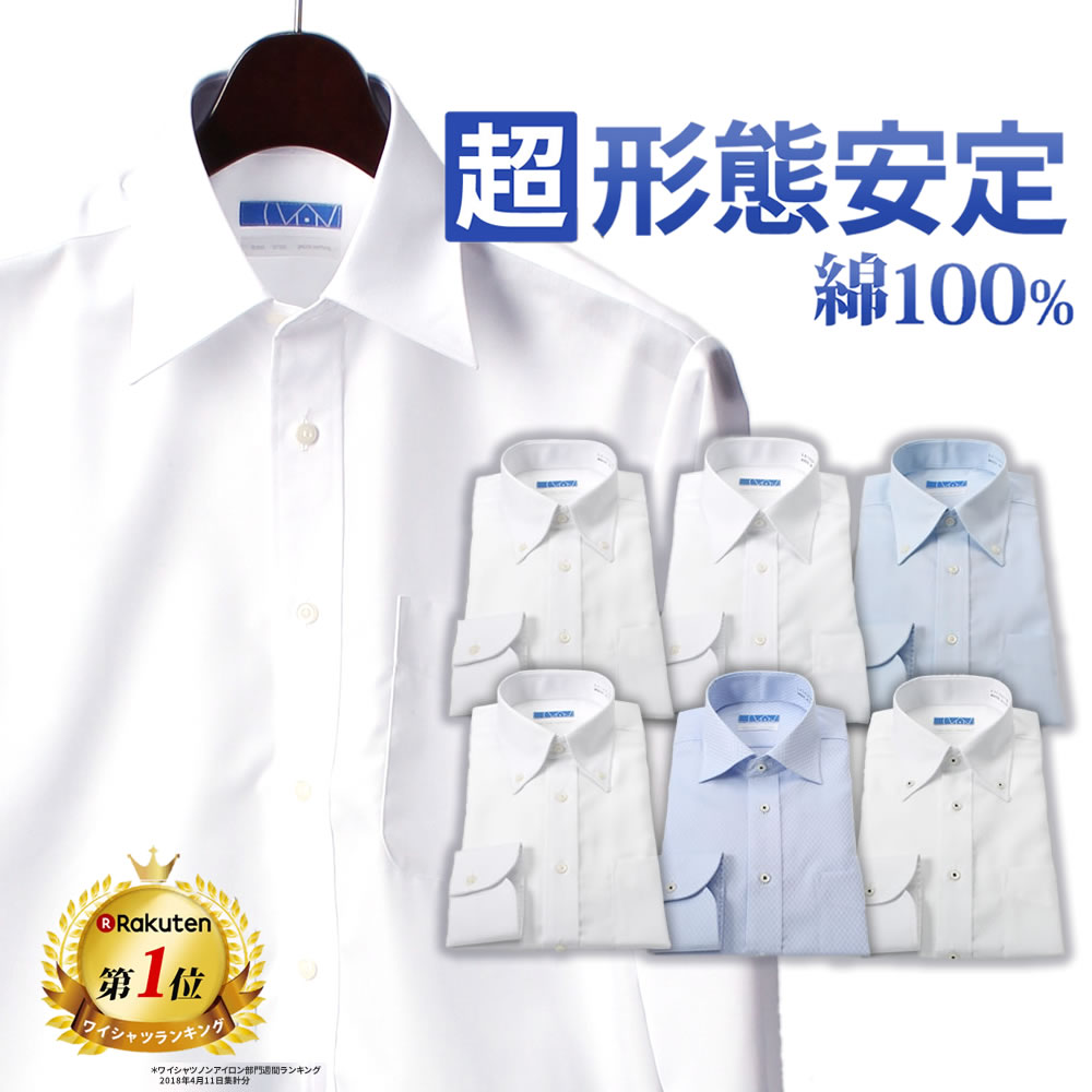 ffa2fdad663 Men s Dress Shirts 100% Cotton Super Non Iron Long Sleeve Regular Fit Solid  Point Collar Or Button Down Collar White Blue Gray Solid Stripes Wrinkle  Free ...