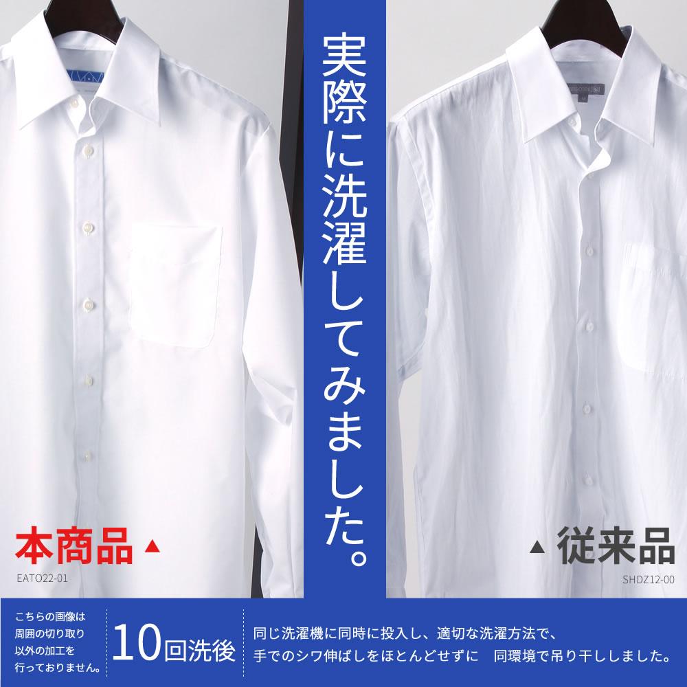 Smartbiz Men S Dress Shirts 100 Cotton Super Non Iron Long Sleeve