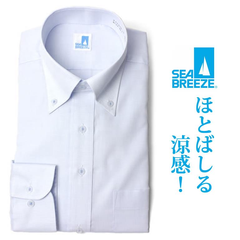 a729e0eb2 Sea breeze long sleeves shirt Y shirt men shirt men shape-memory wash-and