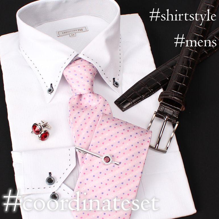 ワイシャツ コーディネートセット ネクタイ 男性 メンズ ワイシャツ ネクタイ ネクタイピン タイピン カフス ベルト ピンク 可愛い ビジネス おしゃれ コーディネート セット カッターシャツ ドレスシャツ Yシャツ S M L LL 3L