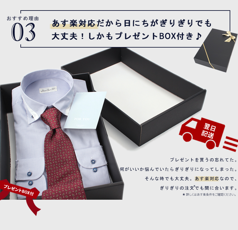 Shirt Tie Set Dress And Necktie For Exclusive Use Of The Gift