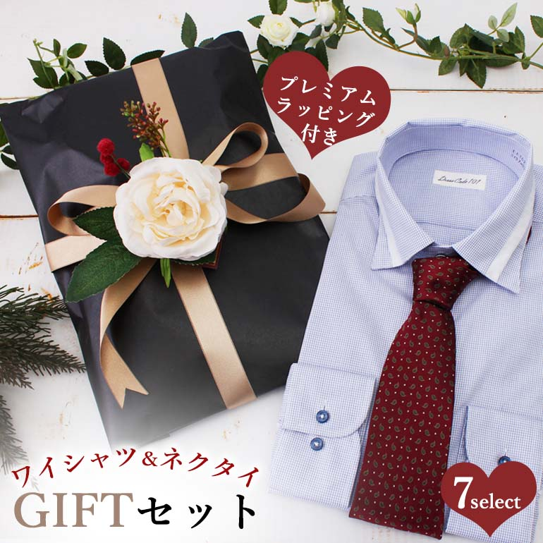 Present Shirt Tie BOX Set Y Long Sleeves Men Gift Birthday Father Boy Fathers Day Male Gentleman Boyfriend Husband Boss