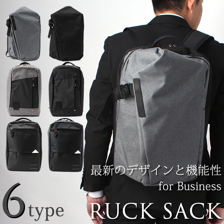8f67bb7ebd27 Business rucksack rucksack men man gentleman /BAG-GD-32 [rucksack backpack  business