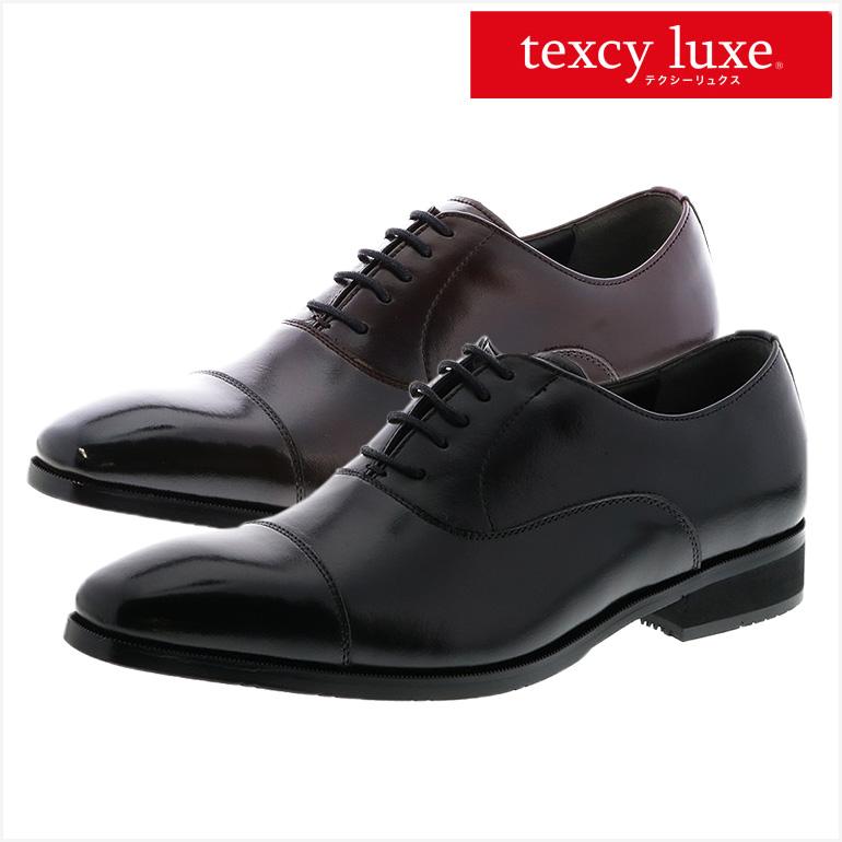 テクシー リュクス texy luxe 革靴 靴 テクシーリュクス メンズ [日本製 本革 走れるビジネスシューズ ビジカジ ネイビー ブラウン ブラック ビジネス スニーカー 国産]