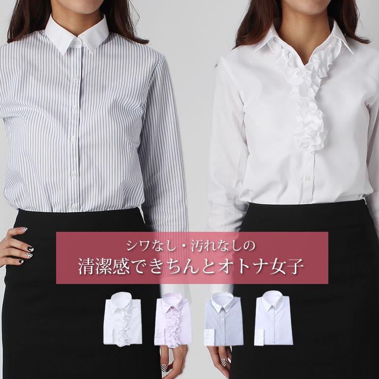 レディースシャツ ブラウス ワイシャツ レディース 長袖 ラクリアプラス 女性 形態安定 防汚 UVカット ビジネス 仕事 シャツ 白 ホワイト ピンク フリル 新卒 ノーアイロン 形状記憶 Yシャツ大きいサイズ かわいい おしゃれ