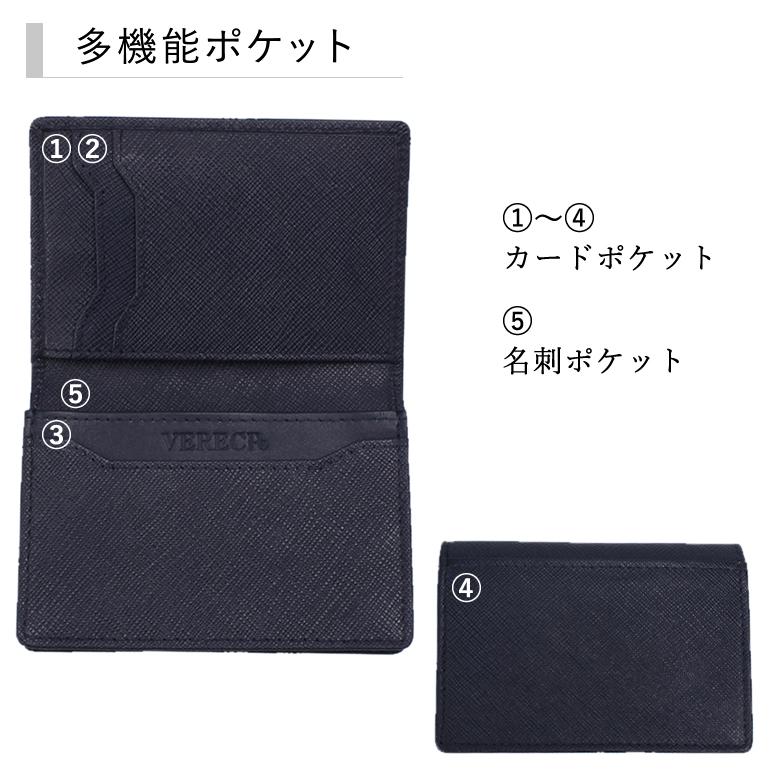 Smartbiz rakuten global market card case business card case pass business card case business card holder colourmoves