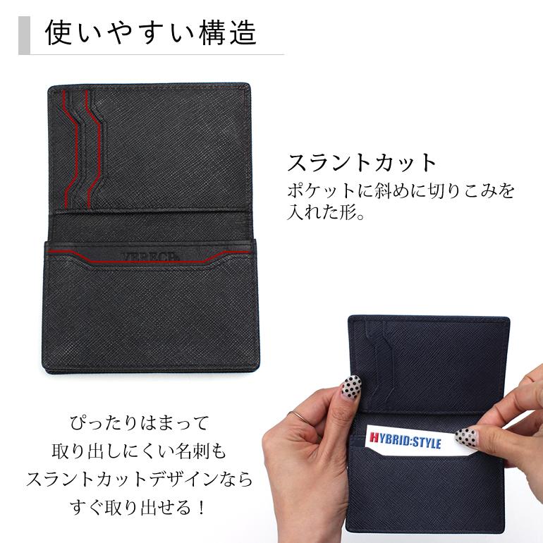 SmartBiz   Rakuten Global Market: Card case business card case pass ...