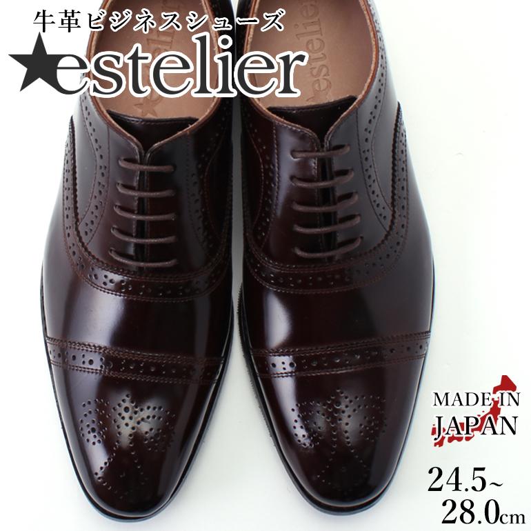 本格派日本製レザーシューズ estelier 2018年ひとりの革職人が立ち上げたこだわりのレザーブランド ~estelier~ MADE IN JAPAN 革靴 エステリア 靴 春夏 クールビズ ビジネス メンズ 日本製 レザーシューズ 革 シューズ 牛革 オフィス セミブローグ ブラウン あす楽 仕事 大人 迅速な対応で商品をお届け致します 茶 ダークブラウン ビジネスシューズ ブローグ かっこいい クール おしゃれ 内羽根 商い カジュアル 社会人 結婚式 就活