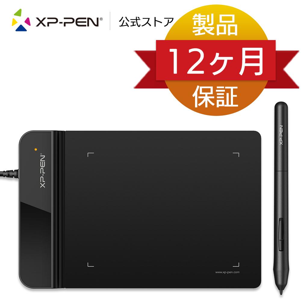 入門用 osuゲーム用ペンタブレット XP-Pen ペンタブレット ペンタブ 4 3インチ ゲーム用 イラスト入門用 黒 安全 セットアップ StarG430S 2mm厚さ 8192レベル筆圧 OSU