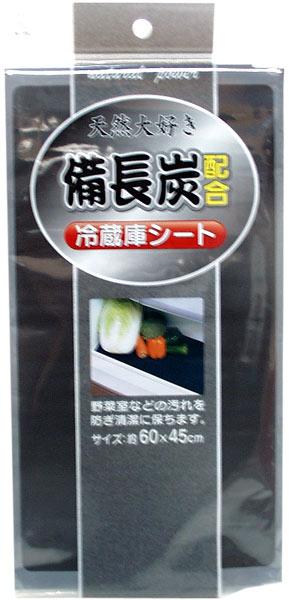 消臭 公式ストア お値打ち価格で 抗菌 防カビ加工 冷蔵庫シート 備長炭配合 2200