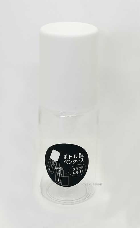 注目ブランド お買い得品 ボトル型ペンケース ホワイト