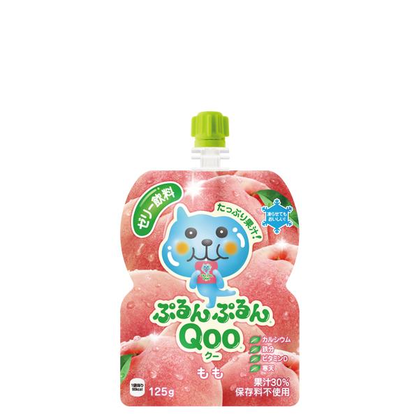 【2ケースセット】ミニッツメイドぷるんぷるんQoo もも 125gパウチ(30本入)