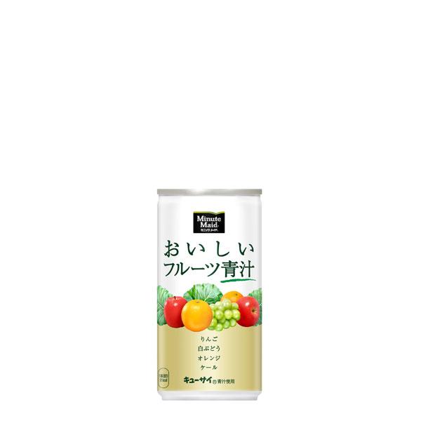 ミニッツメイドおいしいフルーツ青汁 190g缶×60本入