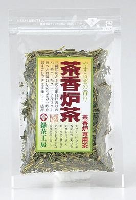 ほのかなお茶の香りが癒してくれる 茶香炉茶 20g 和食器