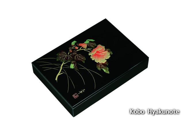 11.0板蓋手許箱 黒 紀の花(A4判)
