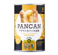 災害に備えて「アキモトのおいしい備蓄食 24缶/オレンジ味」:パン・アキモト