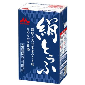 常温保存可能で 開けた時が作りたての味のお豆腐 特価品コーナー☆ 森永乳業: NEW売り切れる前に☆ 絹とうふ 常温保存可能 1ケース 250g×12丁