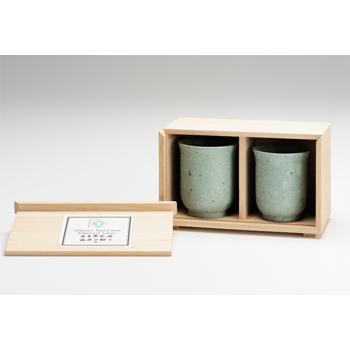 「福井の宝石 ふくいブルー 夫婦湯呑み 桐箱入」 大変貴重な笏谷石で創られた器