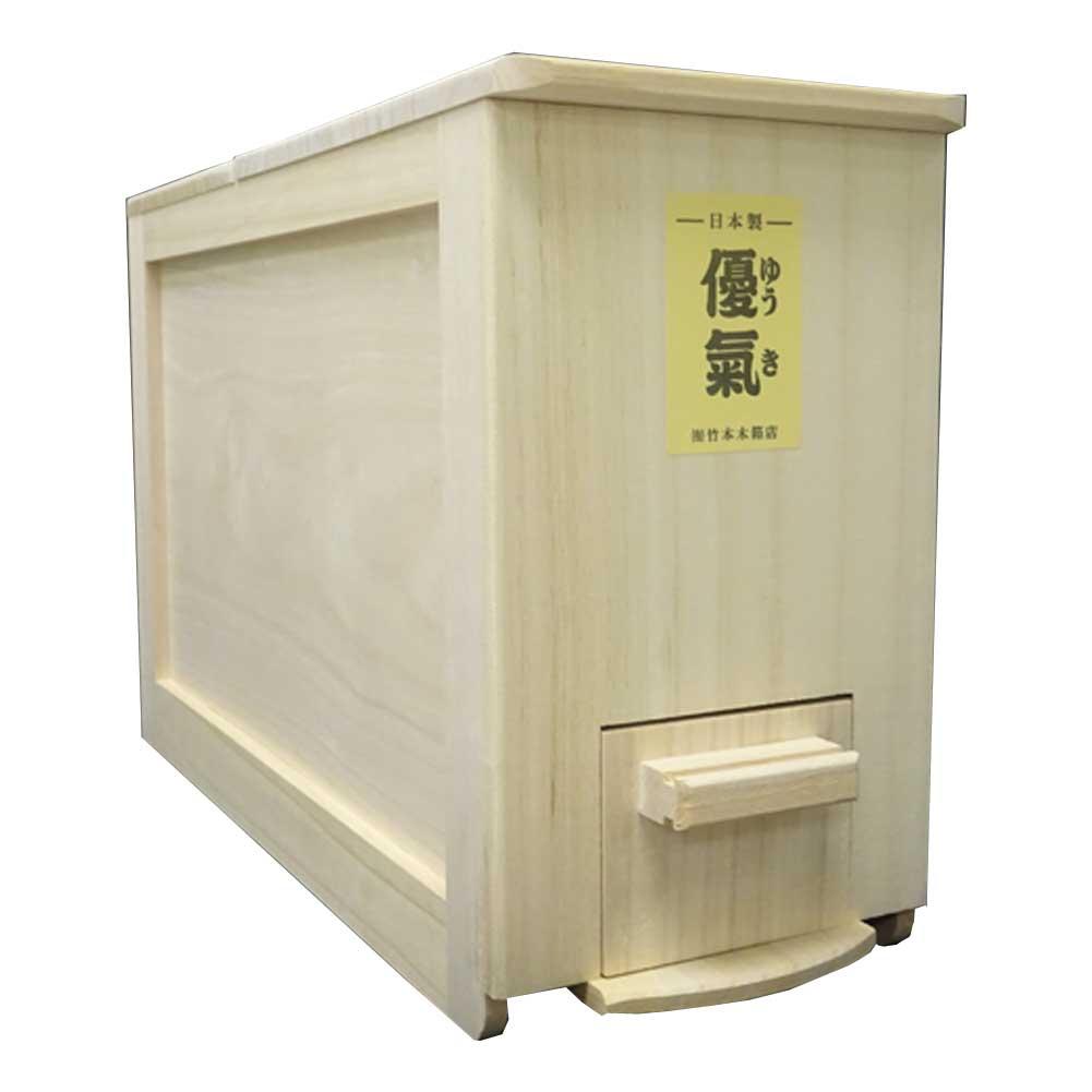 総桐計量米びつ「優気 3kg用」コンパクトタイプ 竹本木箱店