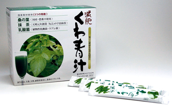 【送料込み】 「減肥くわ青汁 2g×60包」6セット/ミナト製薬(送料込み/代引不可)