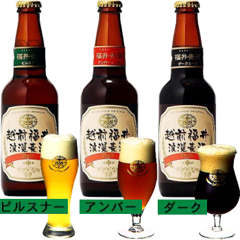 越の磯:越前福井浪漫麦酒330ml×20本(ピルスナー10本,アンバー5本,ダーク5本)クール冷蔵便