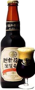 越の磯:越前福井浪漫麦酒330ml×20本(ダーク)クール冷蔵便