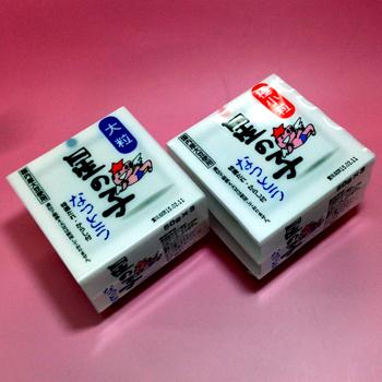 はこべの家:北海道産大豆100%使用「星の子納豆 18個入(たれ・カラシ付)」(クール冷蔵便)