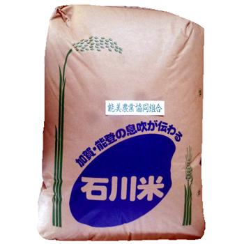能美農業協同組合:土作りにこだわったJA能美米「令和1年産こしひかり 30kg 玄米」