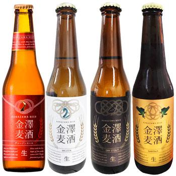 金澤ブルワリー「金澤麦酒セット 330ml×24本(クール冷蔵便)」クラフトの街【金沢】を感じさせるビール