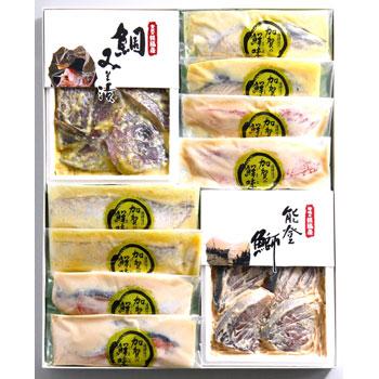 「加賀の鮮味 詰め合わせセット THZ100」(クール冷蔵便)加賀味噌漬と吟醸粕漬の詰め合わせ:錢福屋