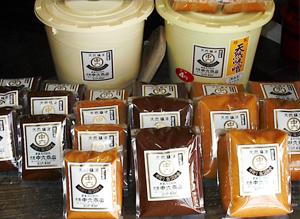 ふるさと金沢のこころ お袋の味 お買得 中六商店 金沢中六味噌 1kg×4個 色白 1年熟成 ギフ_包装