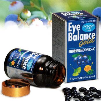 第一薬品工業:ビルベリー・イチョウ葉加工食品「アイ・バランス ゴールド」