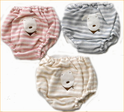 Hydi Rakuten Global Market Towel Made With Baby Clothing Pants