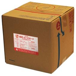 【送料無料】次亜塩素酸ナトリウム食添・ピーズガード 200ppm 20L BIB容器(業務用)●沖縄は別途送料2,678円かかります●