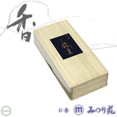 【送料無料】 きゃら龍玄 (みのり苑/風韻) (短寸)(100本) (和風)
