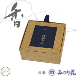 【送料無料】 きゃら龍玄 (みのり苑/室内香) (香立付)(30本) (和風)