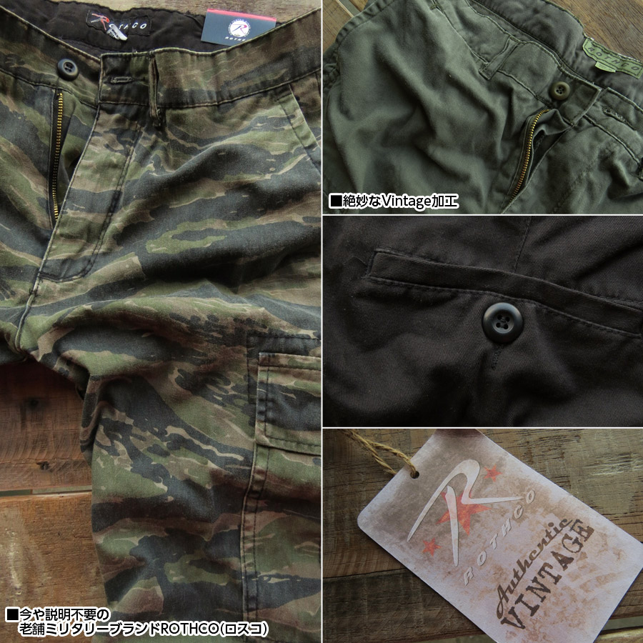 Rothko Rothco Vintage cargo pants mens work pants military cargo Camo  pattern camouflage amecasibottoms long RN #37572 5 colors □ 05140902