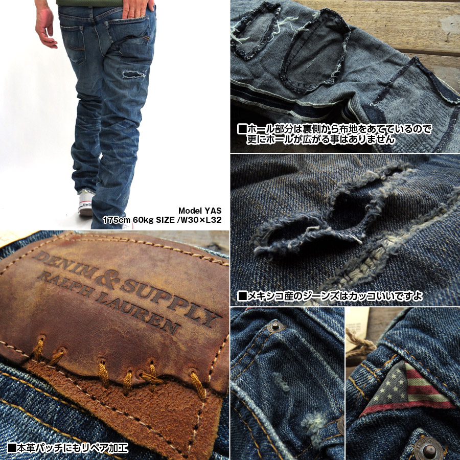 Denim & Supply Ralph Lauren Mens Skinny Jeans Mens Jeans Buy Jeans for Men COLOUR-indigo