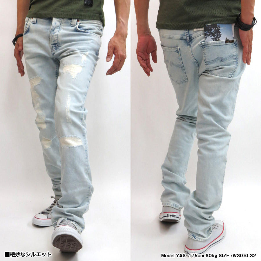 myynti vähittäiskauppias 50% hinta esittelijänä Nudie Jeans nudie jeans men Grim Tim slim Vintage repair processing denim  bottoms long 41,161-1332-468 RIPPED SEA ■ 05150609 made in Italy