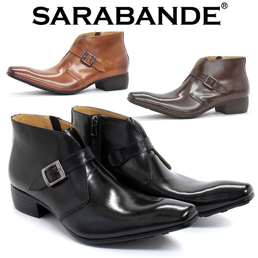 ビジネスシューズ メンズブーツ 靴バッファローレザーモンクストラップ 1392 SD4696003 【MS】【Y_KO】【P10】【170401cu-sh】