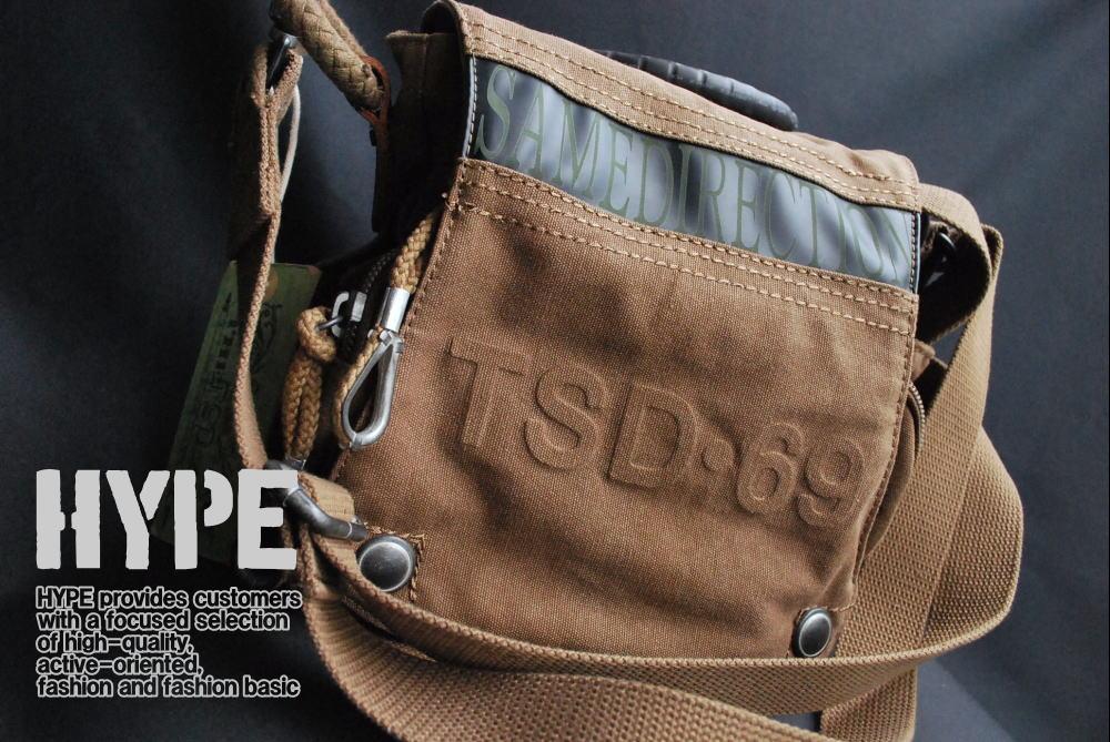 7f275f6eb64d hype  Military shoulder bag Messenger bag TSD-69 SAME DIRECTION ...