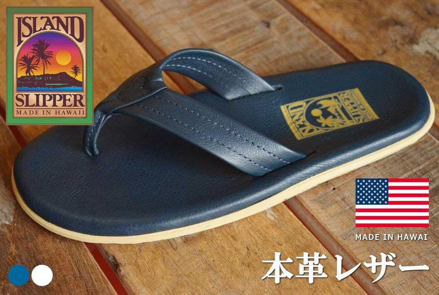 正規 ISLAND SLIPPER アイランドスリッパ 本革 レザー サンダル メンズ IS-PT202■02170621