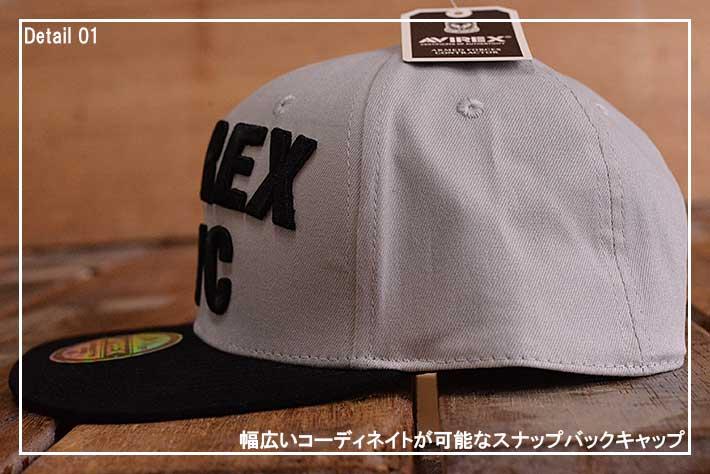帽子 キャップ レディース 平つば メンズ アヴィレックス AVIREX 【GAL】 グレー スナップバック 14916600-85 ■180228