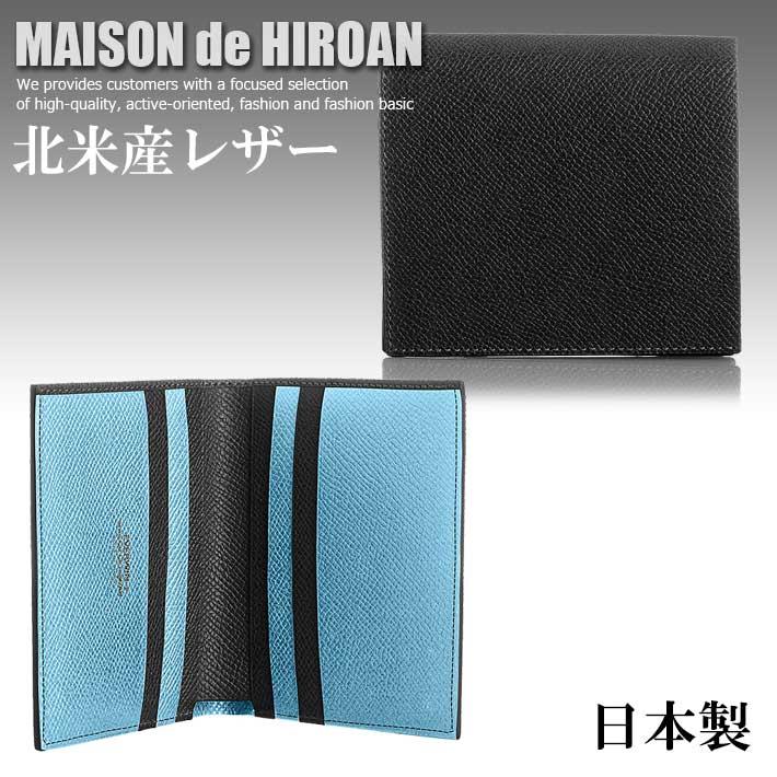 日本製 博庵 メゾンドヒロアン MAISON de HIROAN 北米産レザー 財布 メンズ 21553 SD4112832【YI】■180123